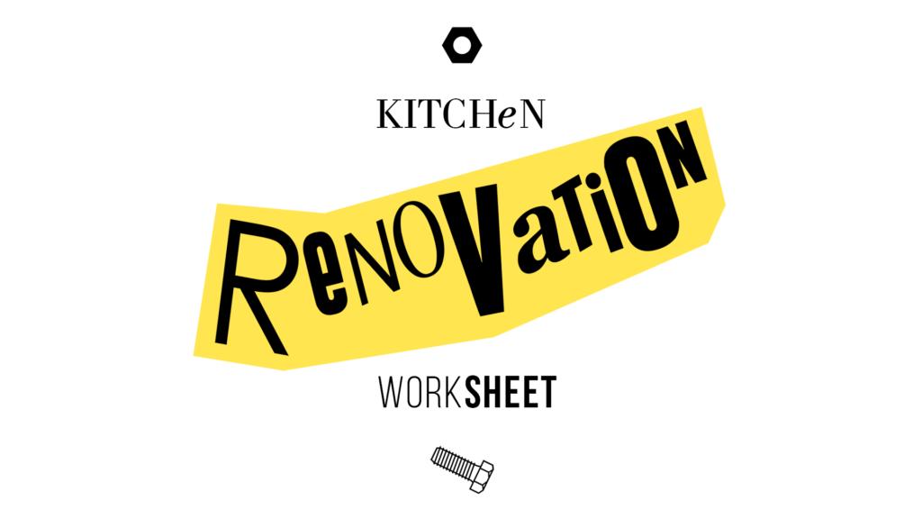 kitchen renovation worksheet